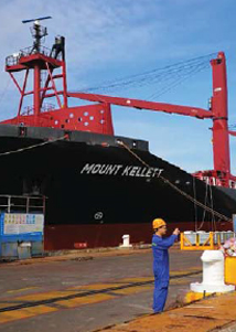 About Us - Mandarin Shipping  Investing in global trade